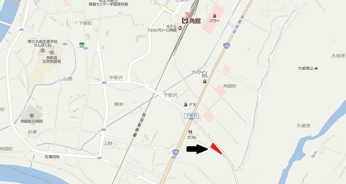 角館町下菅沢191-2