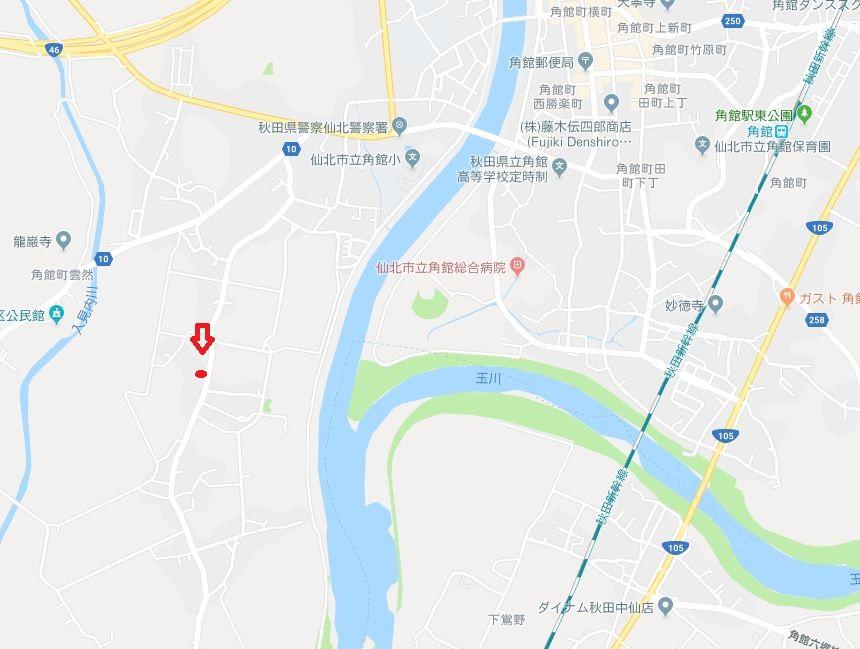 角館町雲仙田頭267