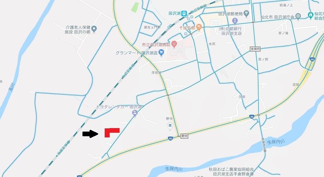田沢湖生保内字雁治塚111-5